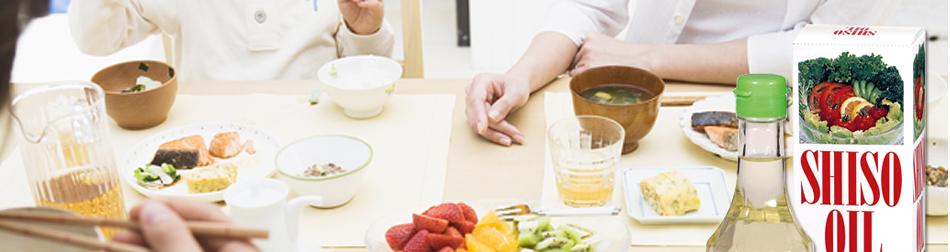 ドレッシングや料理の仕上げにしそ油(えごま油)