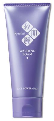 薬用洗顔フォーム