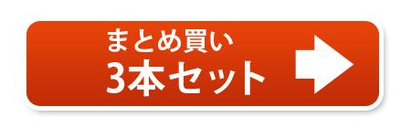 生姜シロップ3本セット
