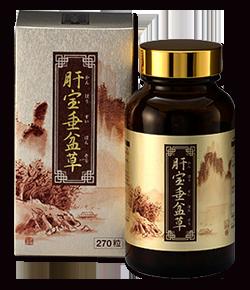 肝宝垂盆草