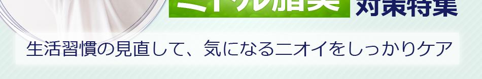 ポイント還元期間:2015,9,15(火)〜10,15(木)
