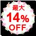 14%OFF