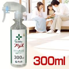 G2TAMαプラス[300mlスプレー](消臭抗菌剤)