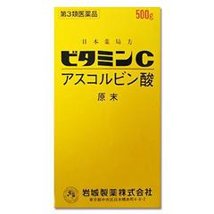 ビタミンCアスコルビン酸原末[500g]【第3類医薬品】