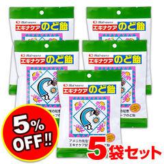 エキナケアのど飴[5袋セット]