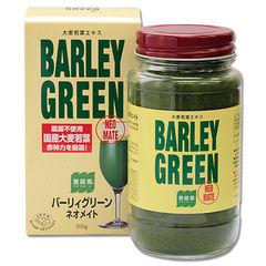 バーリィグリーン200g (有機)