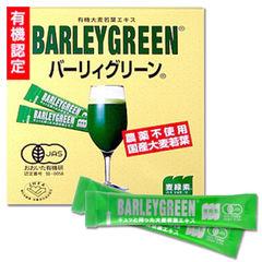 バーリィグリーン60スティック (有機)