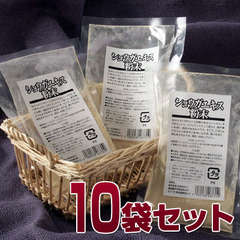 ショウガエキス粉末[10袋セット]