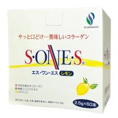 エスワンエス レモン 30袋