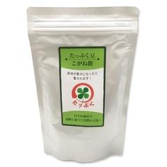 たっぷく豆 こがね散 250g【送料無料】