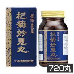 杞菊妙見丸 (こぎくみょうけんがん) 720丸【第2類医薬品】