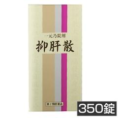 抑肝散 (よくかんさん) 350錠【第2類医薬品】
