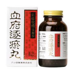 血府逐於丸 (けっぷちくおがん) 720丸【第2類医薬品】