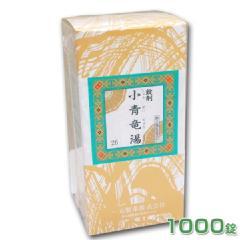 小青竜湯 (しょうせいりゅうとう)1000錠