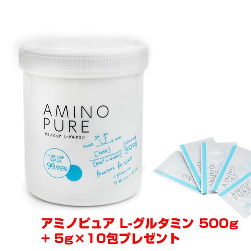 アミノピュア  Lグルタミン 500g 新