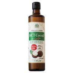 仙台勝山館MCT−Cocoil