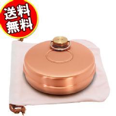純銅ミニ湯たんぽ