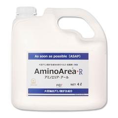 Amino Area R アミノエリア・アール 4L