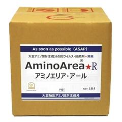 Amino Area R アミノエリア・アール 18L